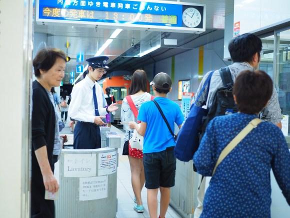 北陸鉄道浅野川線金沢駅改札