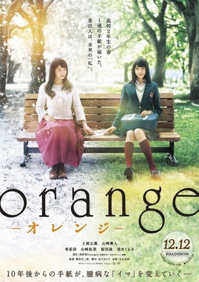 orange-live-action