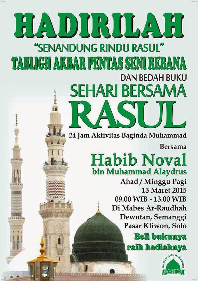Hadirilah Bedah Buku Sehari Bersama Rasul karya Habib Novel bin Muhammad Alaydrus