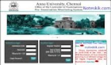 coe1.annauniv.edu || Anna university students login