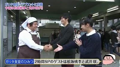 めちゃイケPのガリタさんと握手をする武井咲