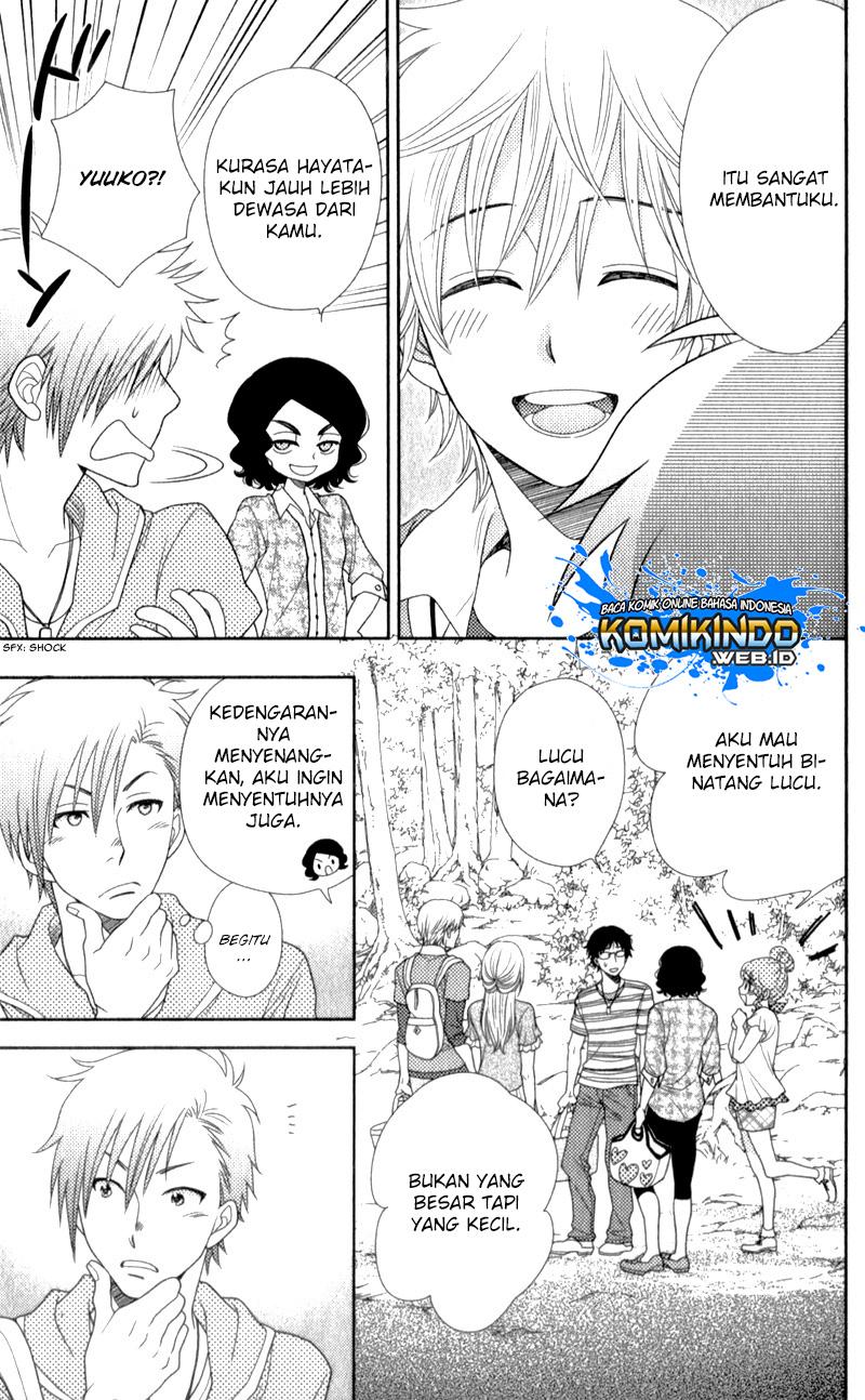 Nanoka no Kare: Chapter 15 - Page 16