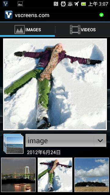 *電腦螢幕就是我手機的即時幻燈秀:vscreens (Android App) 6