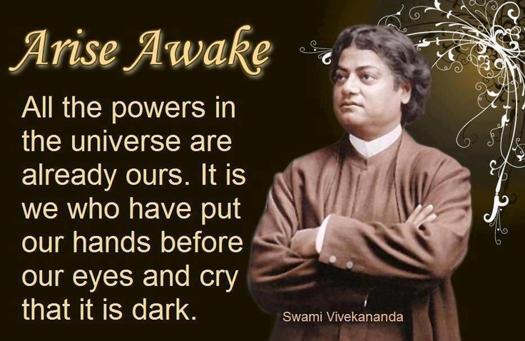 thoughts by swami vivekananda