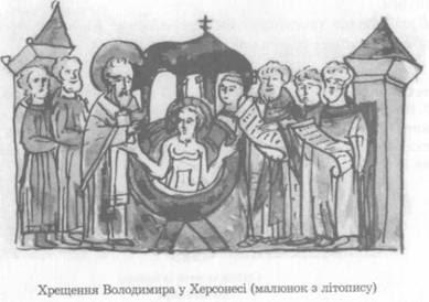 причины объединения славян
