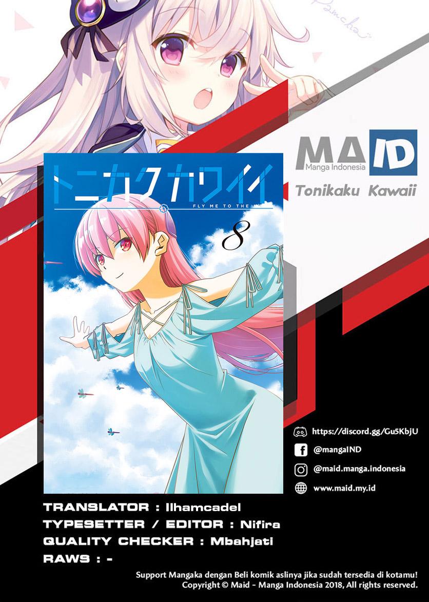 Tonikaku Kawaii: Chapter 80 - Page 2
