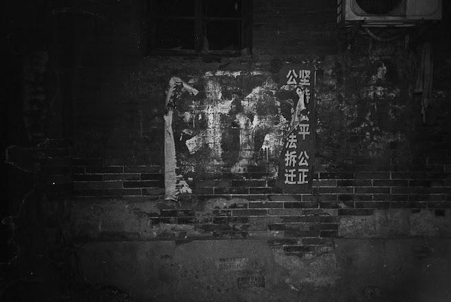 0000133 圖輯:拆遷北京