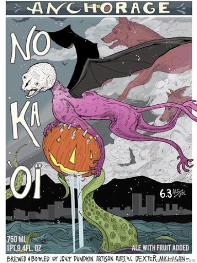 Image result for na ka oi jolly pumpkin
