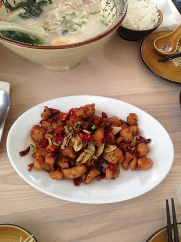 Schezuan Style Chicken, Paragon, Bangkok, thailand