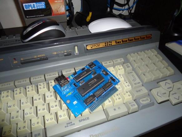 OptoNet card + MSX TurboR A1ST