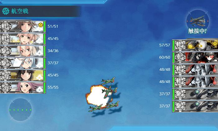 艦これ_2期_4-2_004.png