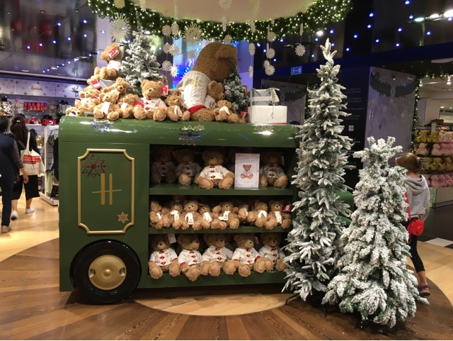 Harrods Christmas bears