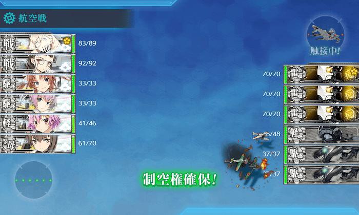 艦これ_2期_4-5_013.png