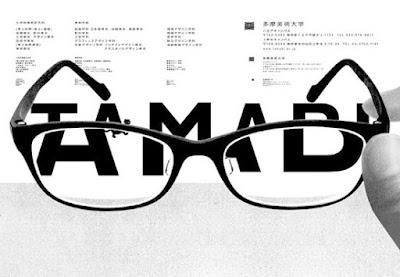 佐野研二郎デザインの多摩美術大学のポスター(メガネ)