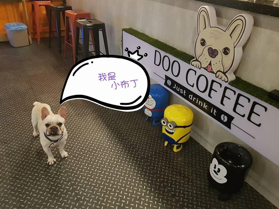 DooCoffee景觀咖啡廳03.jpg