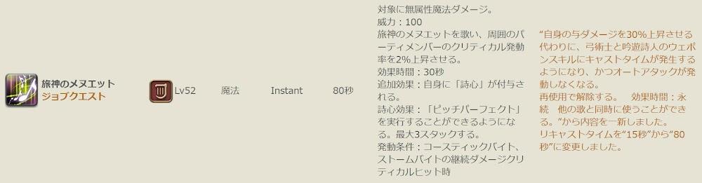 0c0edc04-d4dc-4f4d-83ef-c107ee8454ce.jpg