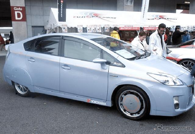 Aero-Prius Yura-Style NEO