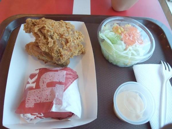 Batam KFC