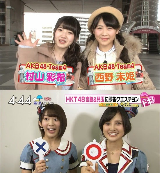 (TV-Variety)(720p) AKB48G – Some TV Show Collection 150515