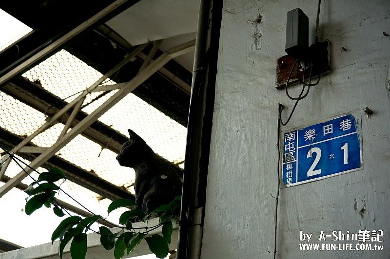 榮利商店(誠實商店)8