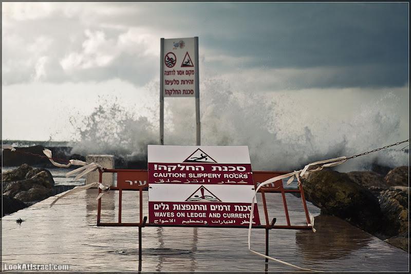 Тель Авив - Море волнуется три!
