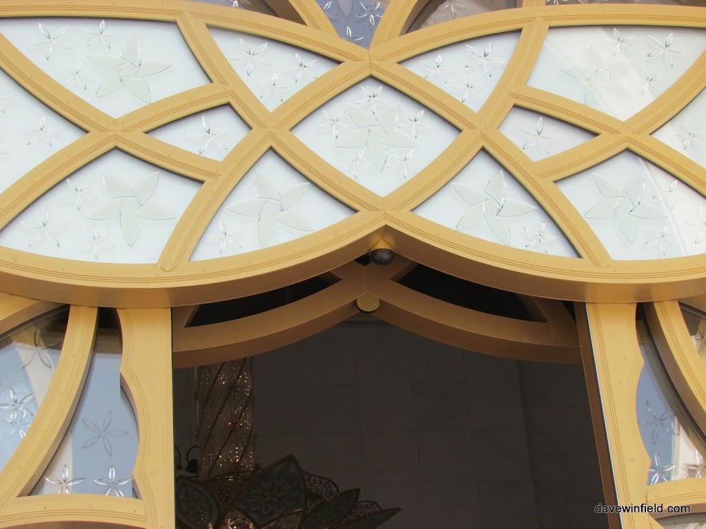 0430Sheik Zayfed Mosque