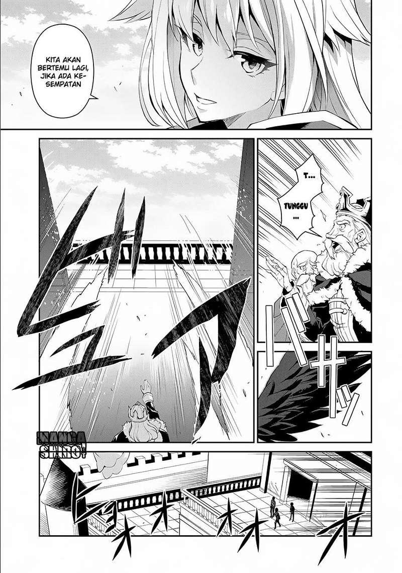 Yasei no Last Boss ga Arawareta: Chapter 01 - Page 29