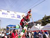 20100503_142013.JPG
