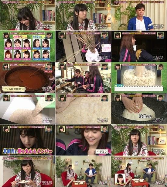 (TV-Variety)(720p) HKT48のおでかけ! ep94 141203
