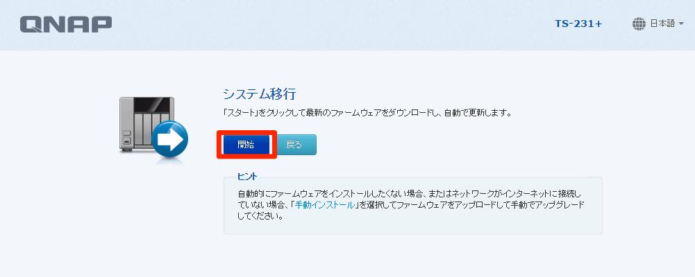 スクリーンショット_2016-10-01_15_17_28.png