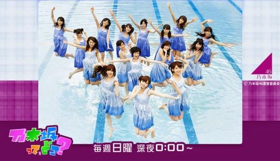 (TV-Variety)(720p) (乃木坂46) 乃木坂って、どこ Nogizakatte, Doko? ep167 150111