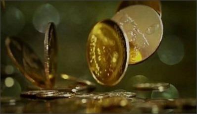 Dinar de Ouro