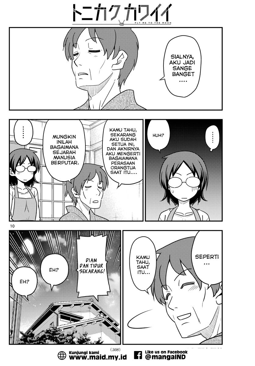 Tonikaku Kawaii: Chapter 28 - Page 11