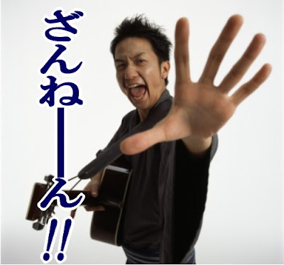 20120712_shinsuke_13.jpg