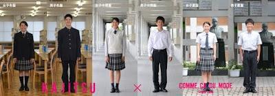 鹿児島実業高等学校の女子の制服2