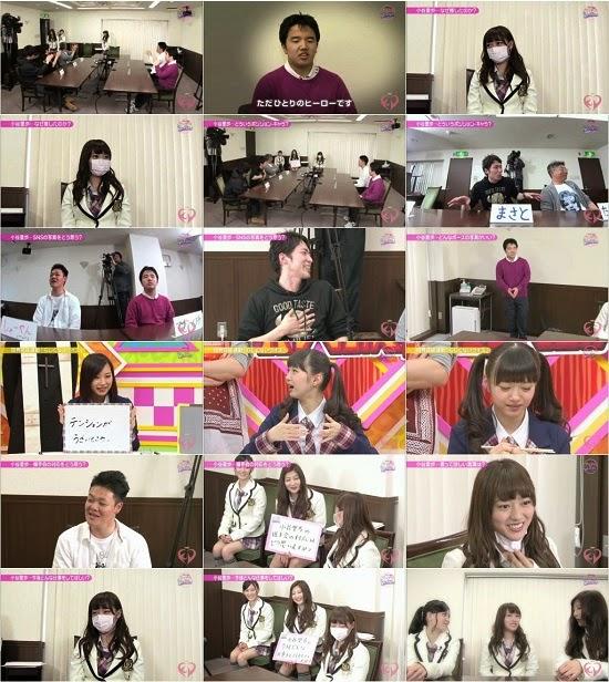 (TV-Variety)(720p) NMB48 – アイドルらしくない!! ep22