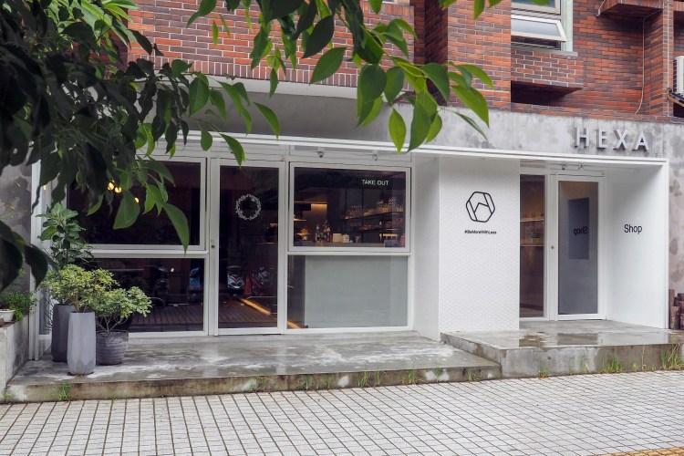台北咖啡 HEXA 風格生活選物店,用一杯咖啡品嚐北歐化繁為簡的設計美學 〖食攝人生事務所〗