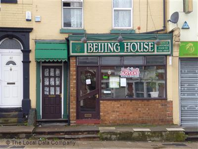 Beijing House on Kingsthorpe Road   Chinese Fast Food Takeaway in     Beijing House on Kingsthorpe Road   Chinese Fast Food Takeaway in Town  Centre  Northampton NN2 6LT