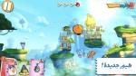 لعبة الطيور الغاضبة Angry Birds 2 مهكرة للاندرويد Mod APK+Obb احدث اصدار
