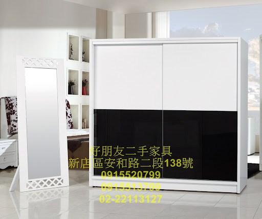 台灣二手家具拍賣