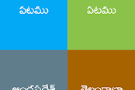 Countries and capitals in telugu 4k pictures 4k pictures full india political map in telugu india pinterest telugu india india political map in telugu world map in telugu full hd maps locations another world languages gumiabroncs Choice Image