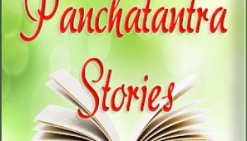 Panchatantra Stories – English – Full Panchatantra books in English