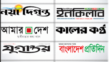 onlinenews24 – onlinenews24 is a Bangladesh all division