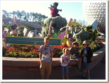 epcot in early