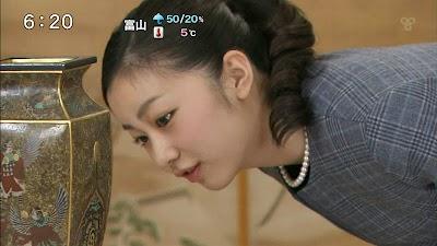 佳子さま可愛い画像その16