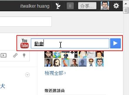 google+38.jpg