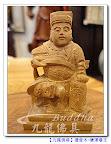 【極致手工藝】迷你可愛的廣澤尊王和迷你威風的天官武財神~五公分頂級檀香木精緻雕刻