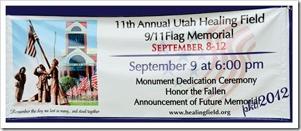 DSC_3152healing-field-banner