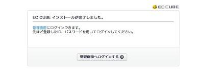 Google ChromeScreenSnapz010.jpg