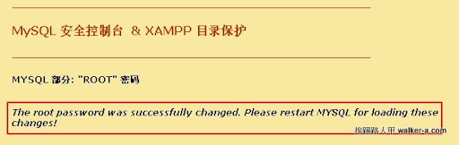 xampp17.jpg
